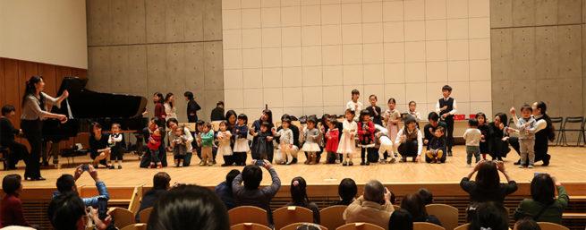 鎌倉アミ 音楽教室 研究会の様子