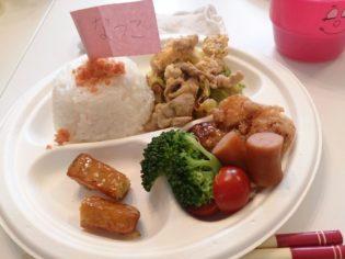 鎌倉アミ 民間学童 食事