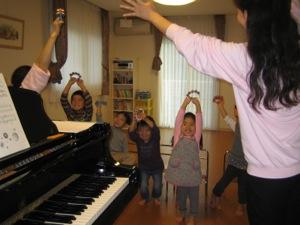 鎌倉アミ 音楽教室 リトミック