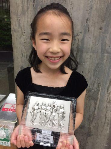 鎌倉アミかながわ音楽コンクール ヴァイオリン部門本選会受賞