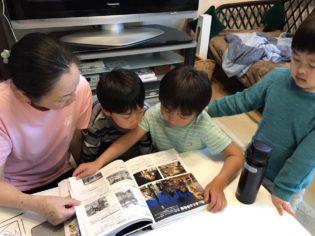 鎌倉アミ 民間学童の様子2