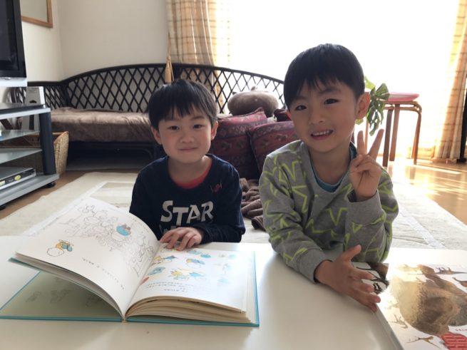 鎌倉アミ 民間学童で遊んでいる様子