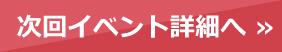 鎌倉アミ イベント